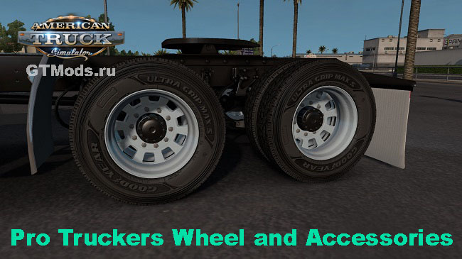Мод American Pro Truckers Wheel and Accessories Pack v1.1 для ATS (1.32.x)