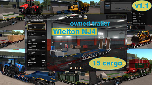 Мод Ownable Overweight Trailer Wielton NJ4 v1.7.2 для ETS 2 (1.36.x)