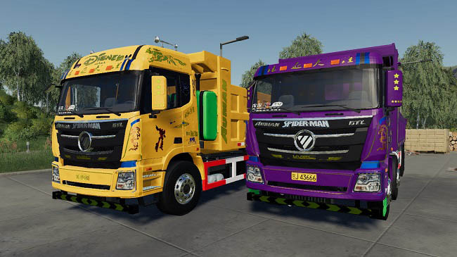 Мод China GTL Trucks Pack v1.0.0.0 для FS19 (1.4.x)